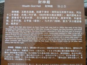 China2 0852 (Medium)
