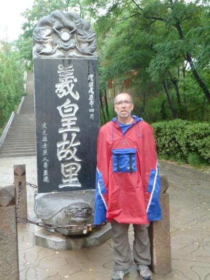 China2 0880 (Medium)