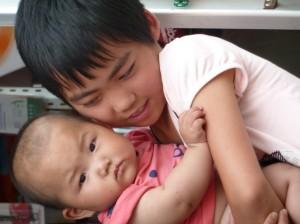 China2 0884 (Medium)