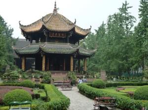 China2 1030 (Medium)