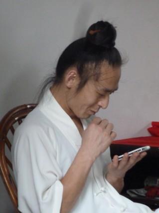 China2 1042 (Medium)
