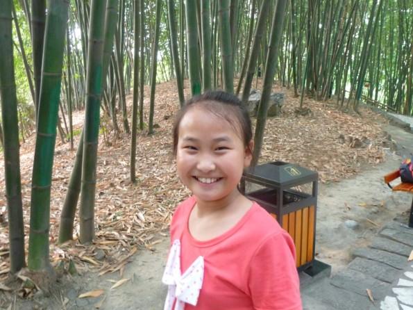 China2 1080 (Medium)