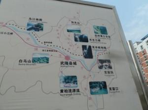 China2 1088 (Medium)