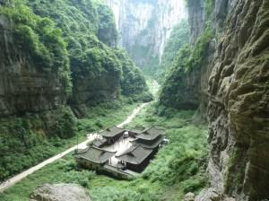 China2 1110 (Medium)
