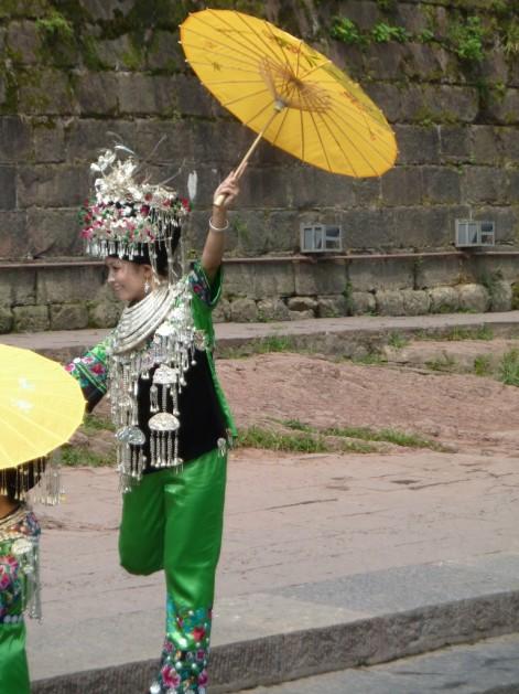 China2 1255 (Medium)