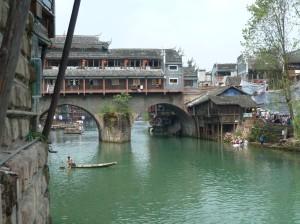 China2 1271 (Medium)