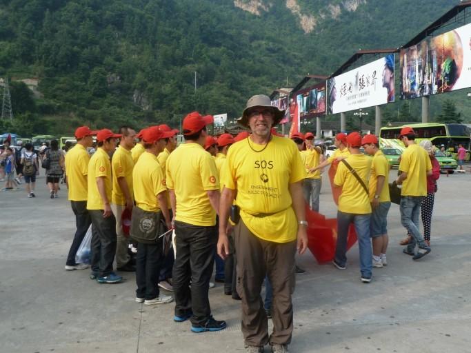 China2 1425 (Medium)