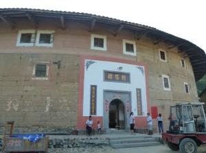 China2 1530 (Medium)
