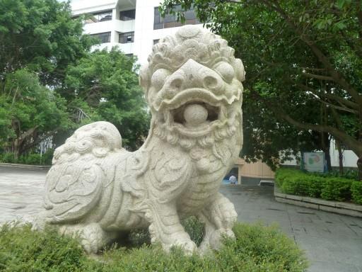 China2 1579 (Medium)