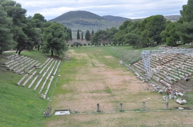 Grecia411