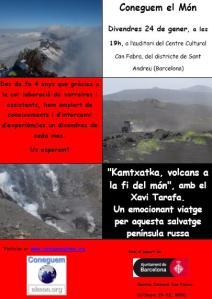 Xerrada-Kamtxatka