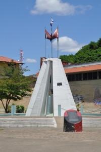 Nicaragua637 (Medium)