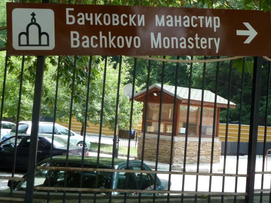 Bulgaria(Trini)_1360 (Medium)