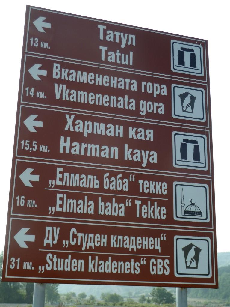 Bulgaria(Trini)_1402 (Medium)