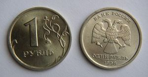 440px-rouble